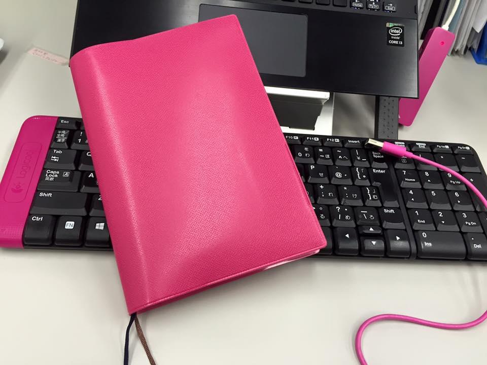 パッションピンク・ビジネス手帳・カバー