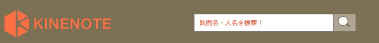 スクリーンショット 2016-01-15 21.54.35