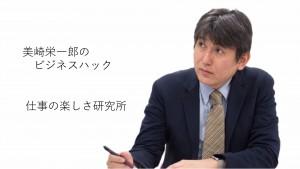 344_main_pc