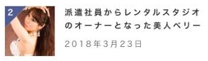 スクリーンショット 2018-04-09 9.03.46