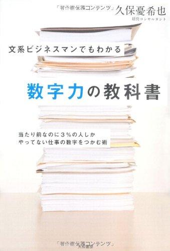 新刊が目白押しです。