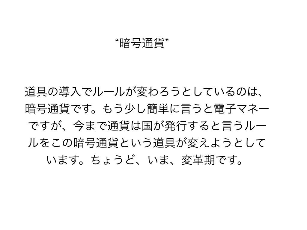 三島.015
