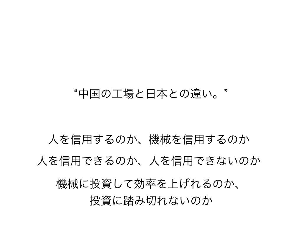 三島.017