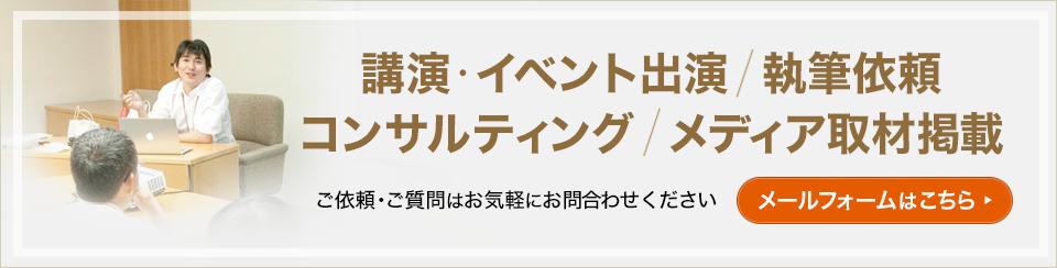 misaki-toiawase
