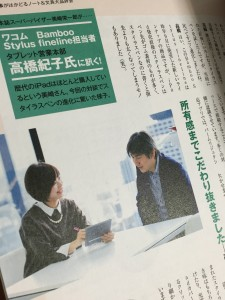 高橋紀子さん・ワコム・取材風景