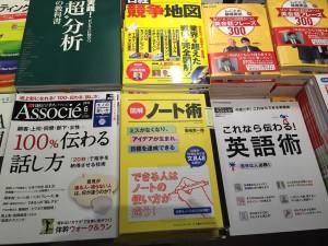 蔦屋大阪店頭