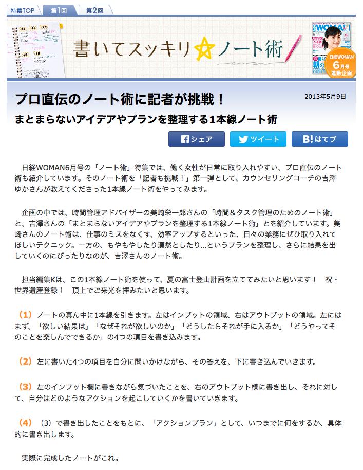 スクリーンショット 2015-06-04 11.31.28