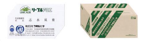名刺の裏側は発送用の段ボールと同じデザイン。渡すと「変わったデザインの名刺ですね」と会話が生まれ、自然に裏面の紹介へと話題が繋がる。