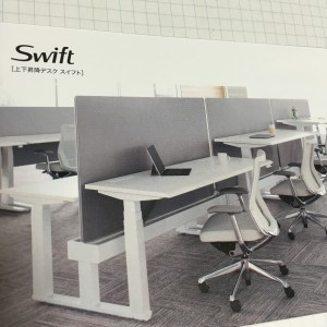 swift・岡村製作所・上下昇降・デスク