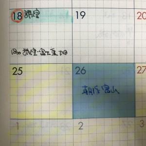 2015-11-23 22.00.48