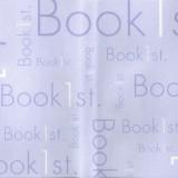 ブックファースト名著百選。私が今年、出会った一冊