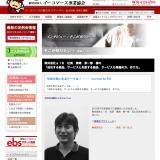 インタビュー記事・美崎さんの平均の1日の時間割は?