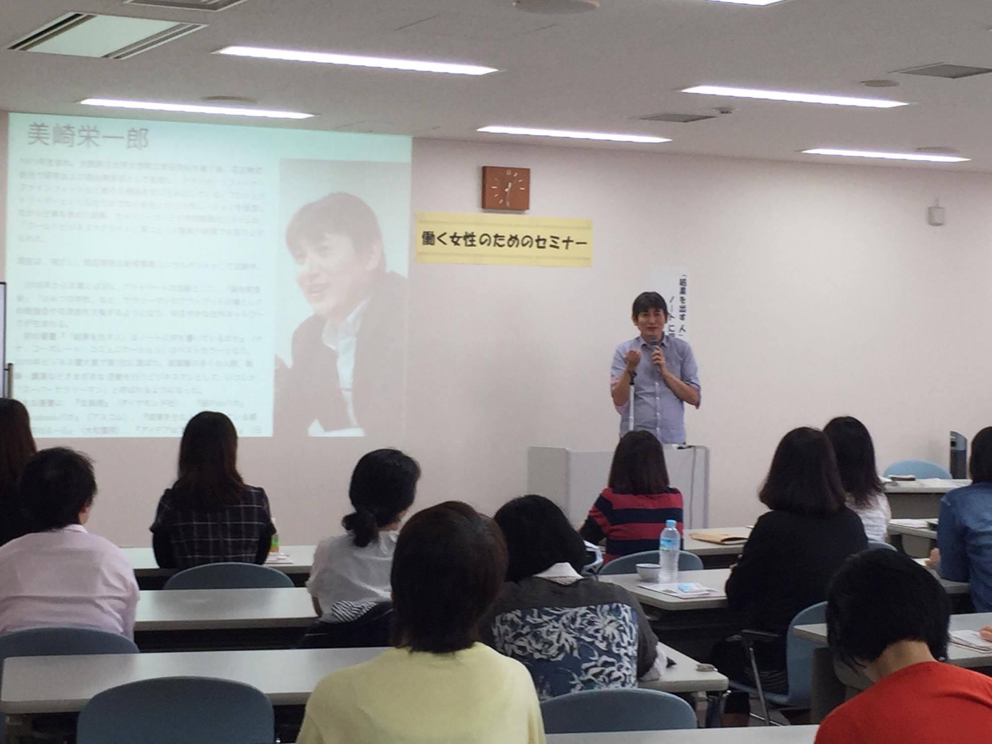 【講演実績】~モレなし、ミスなしのメモ&ノート術~働く女性のためのセミナー@富山サンフォルテ