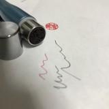 印鑑はペンと一緒に使うという原則とその道具「シヤチハタ、ネームペン トリノ」