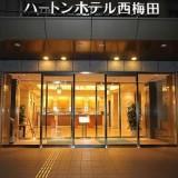 仕事に追われない時間の使い方〜@ビジネス朝飯会大阪