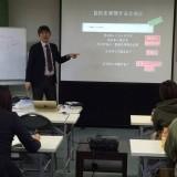 美崎栄一郎ビジネスセミナー「整理術」