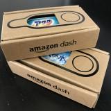 Amazonダッシュボタンをやってみました。IOT