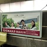 今日は、大学生にお話してきました。@名古屋経済大学