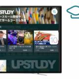 レオパレス21でもセミナー動画が見られるようになりました。学習プラットフォーム「UPSTUDY」