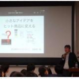 大阪市立東高等学校で講演しました。