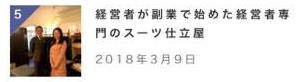 スクリーンショット 2018-04-09 9.03.53