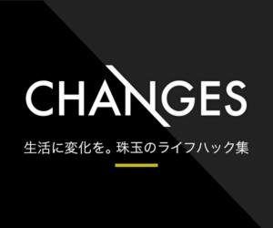 banner_300_user-300x250