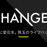 CHANGESで執筆始めました。